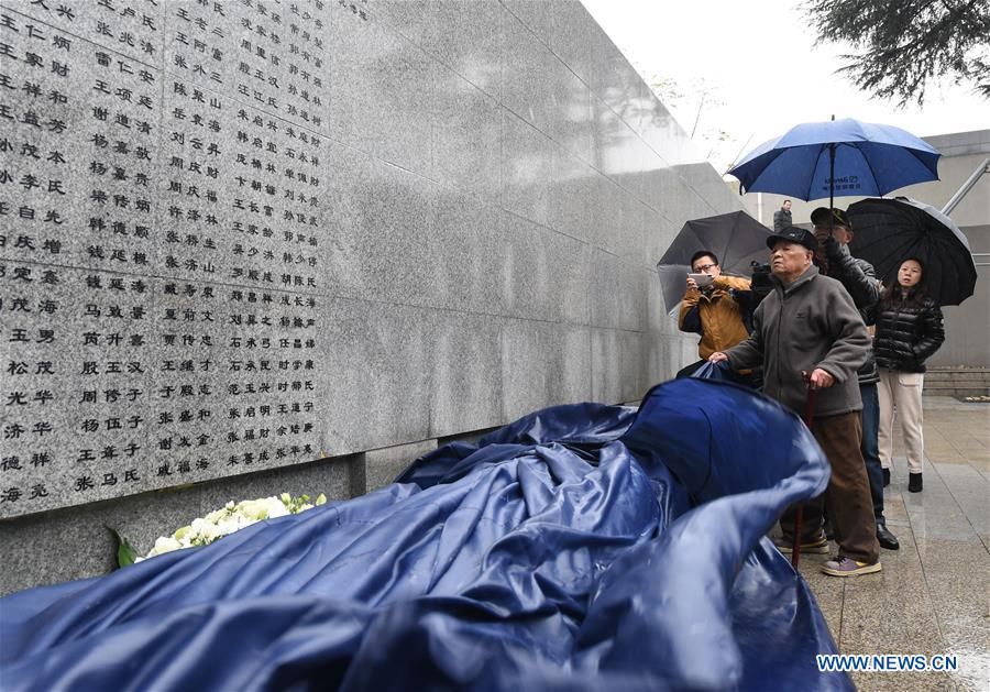 More names inscribed on Nanjing Massacre memorial wall