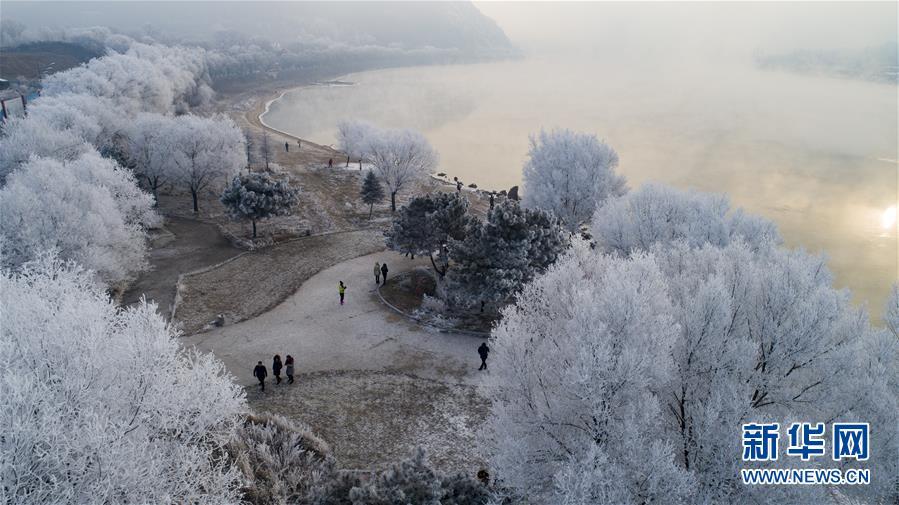 #(美丽中国)(1)吉林雾凇醉游人