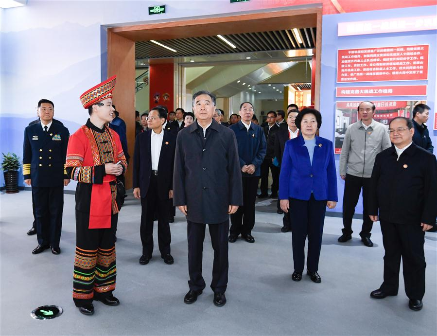 CHINA-GUANGXI-WANG YANG-60TH ANNIVERSARY-CELEBRATION (CN)