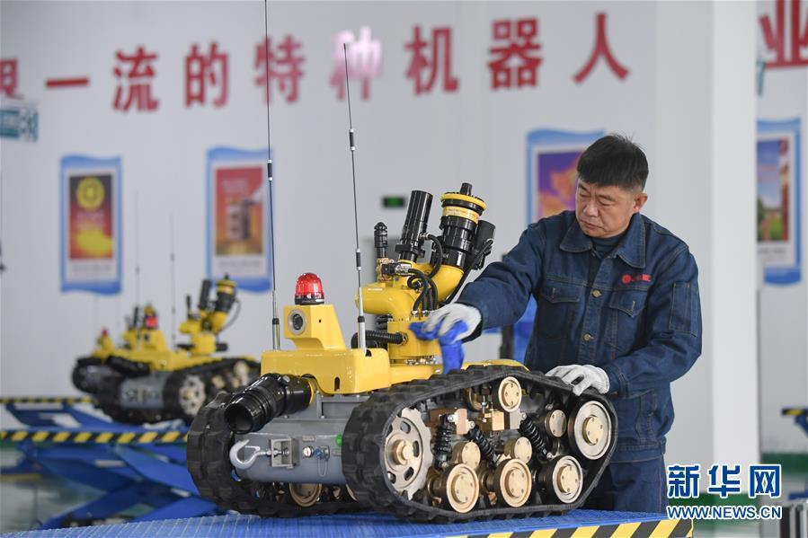 (科技)(1)福建最大批次消防机器人列装交付