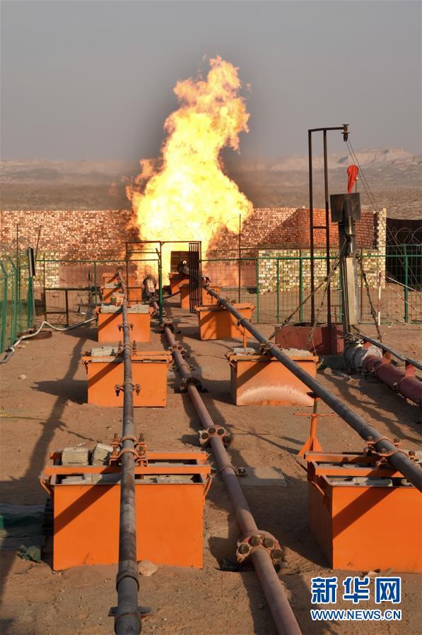 (图文互动)(1)塔里木油田发现千亿方级凝析气藏 西气东输新增气源