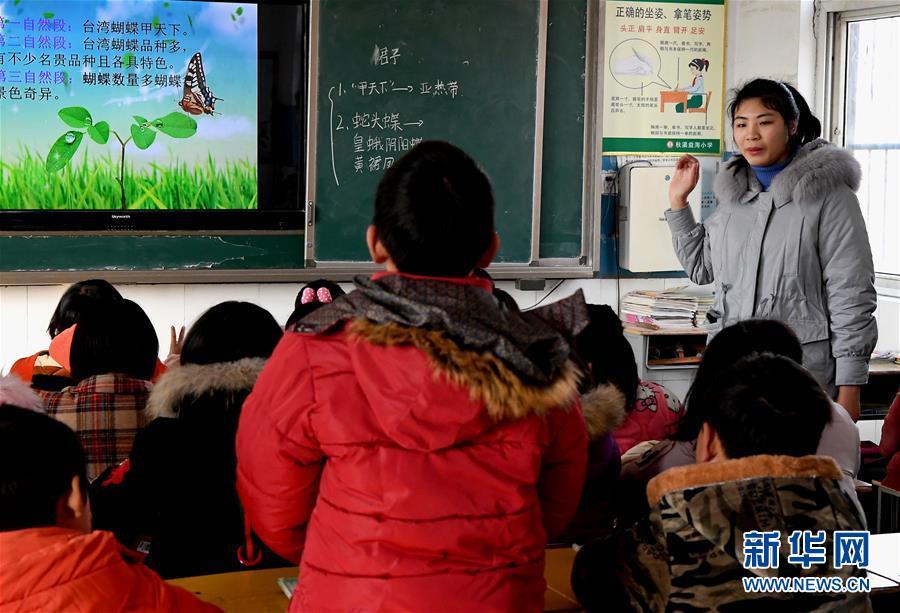 (图片故事)(1)一家教书匠  三代育人情