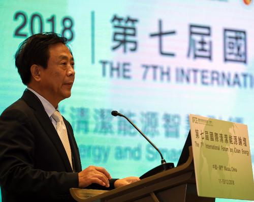 中国经济社会理事会理事、中国工业节能与洁净生产协会会长王幼康在2018国际洁净能源论坛上外示,能源需求侧节能潜力待发掘。