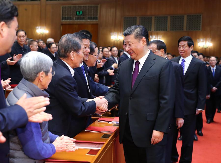 CHINA-BEIJING-REFORM-OPENING UP-ANNIVERSARY-GALA (CN)