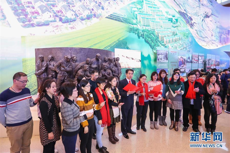 让奋进的种子深植心田――庆祝改革开放40周年大型展览激发首都观众奋进热情