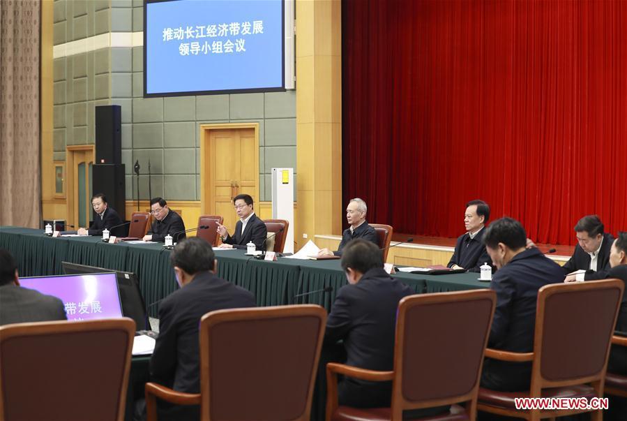 CHINA-BEIJING-HAN ZHENG-YANGTZE RIVER ECONOMIC BELT-MEETING (CN)