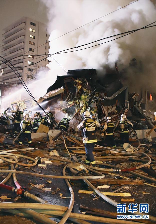 (国际)(1)日本札幌一居酒屋发生爆炸至少40人受伤