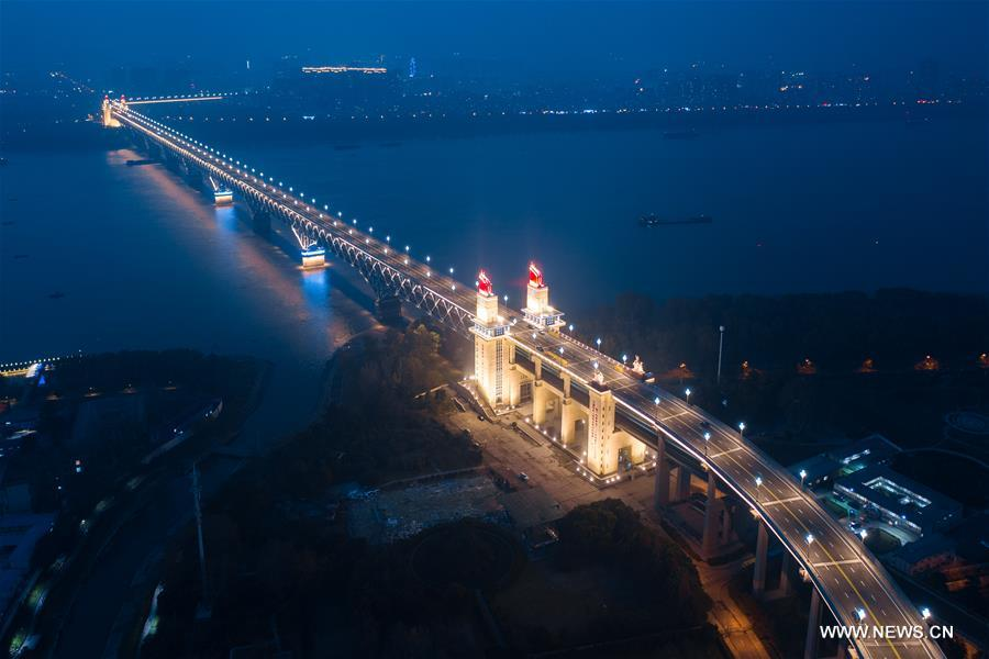 #CHINA-JIANGSU-NANJING-YANGTZE RIVER BRIDGE (CN)