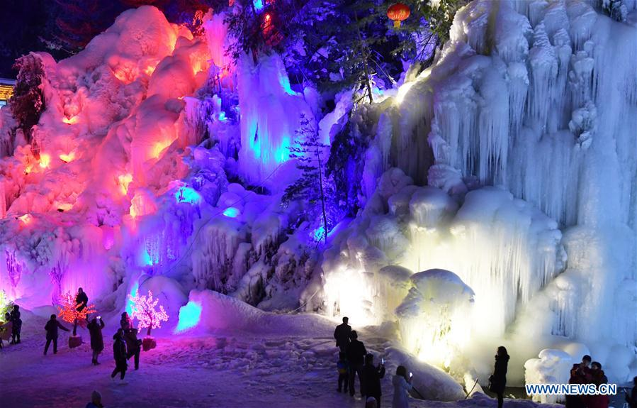 # CHINA-GANSU-DADUNXIA-ICICLES (CN)