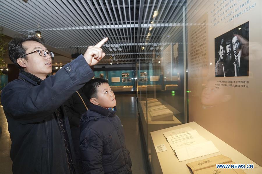 Exhibition commemorating 120th anniv. of Zheng Zhenduo's birth held in Beijing