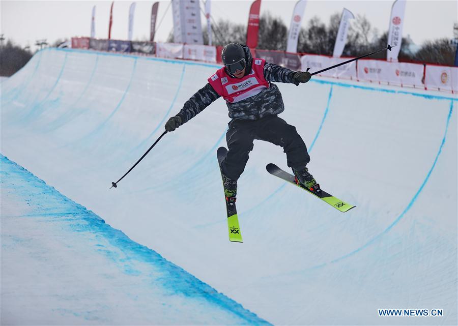 Highlights of men's ski halfpipe final at FIS Freeski and