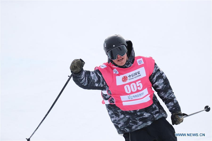 Highlights of men's ski halfpipe final at FIS Freeski and Snowboard