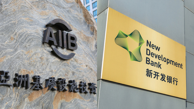 Logo of the Asia Infrastructure Investment Bank (AIIB) and the New Development Bank (NDB). [File Photo: China Plus]