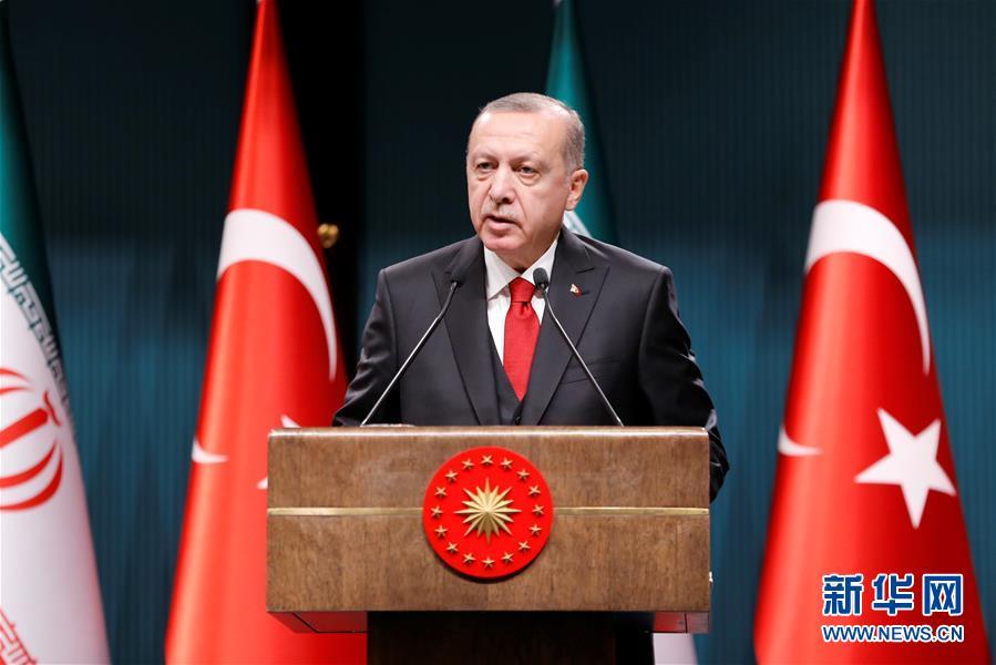 土耳其总统表示将与伊朗继续加强合作