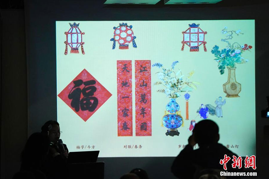 Palace Museum to hold grand exhibition for Chinese New Year