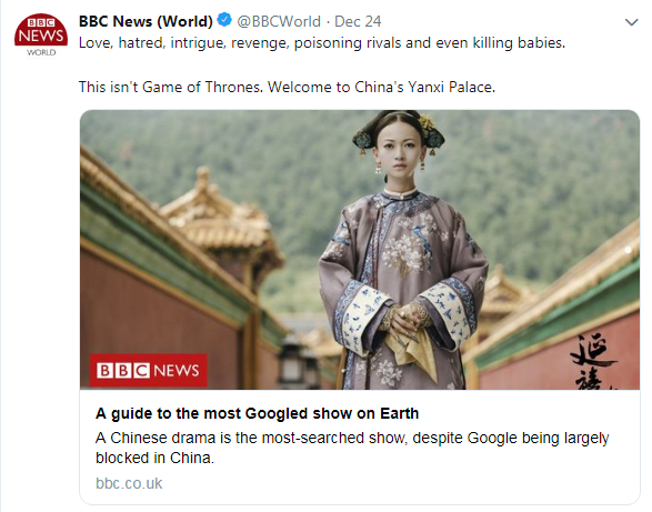 BBC News's introduction of the show on Twitter. [Photo: Twitter]