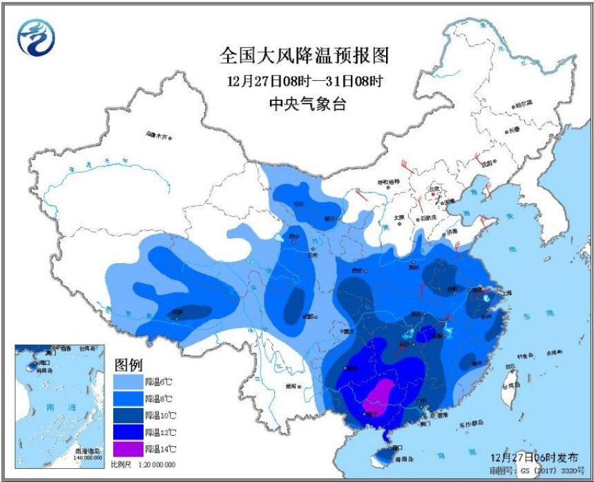 华北气温降至-10℃以下 强冷空气向南推进