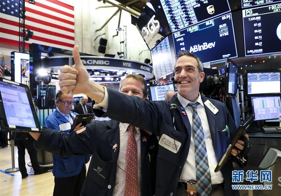 (国际)(1)纽约股市三大股指26日上涨