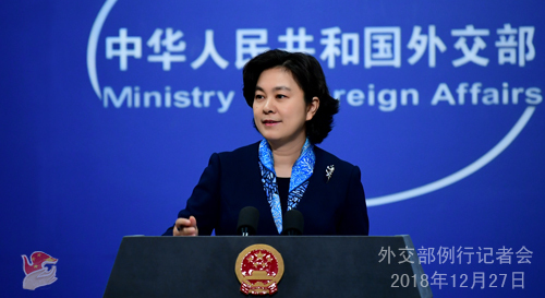Chinese Foreign Ministry spokesperson Hua Chunying. [Photo: fmprc.gov.cn]