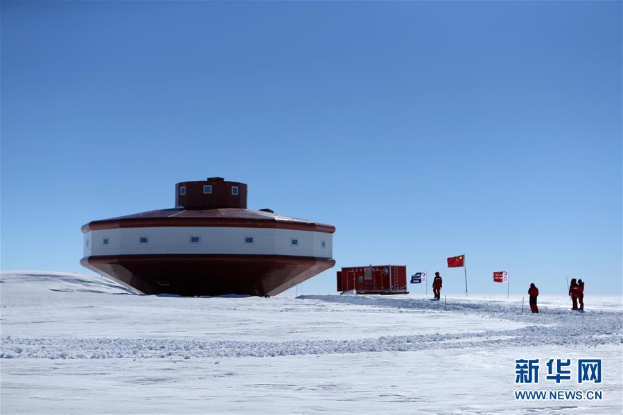 Stage II construction of Taishan station in Antarctic kicks start