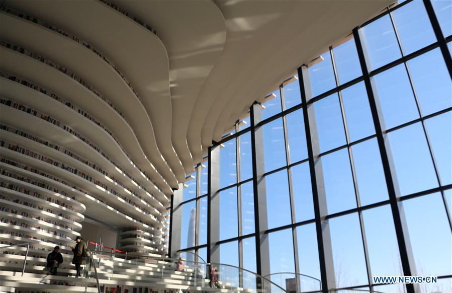 In pics: Tianjin Binhai New Area Library in N China