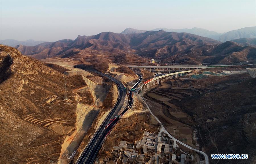 Taihang Mountain expressway starts operation