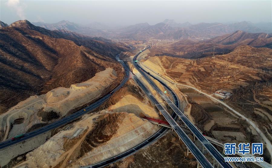 (經濟)(1)太行山高速公路主體工程開通