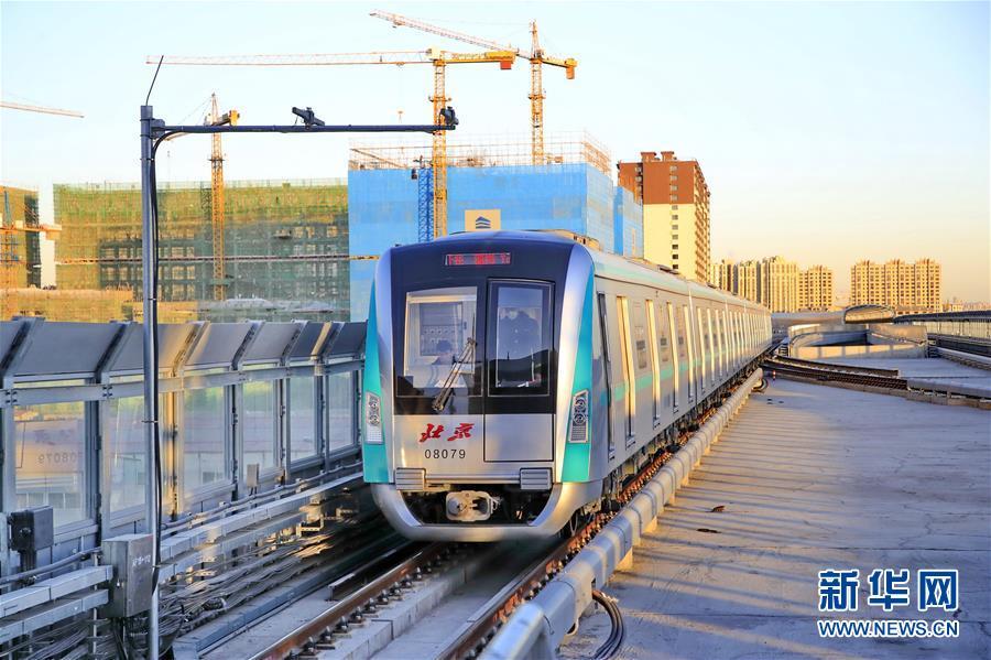 #(社会)(1)北京地铁运营总里程达636.8公里