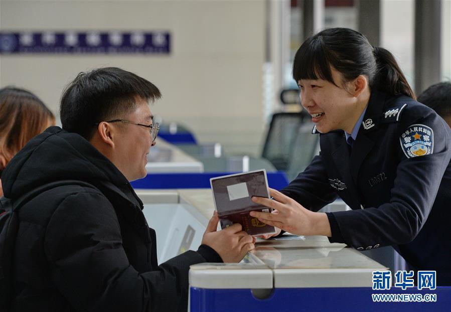 (社会)(5)全国出入境边检机关全员统一换装