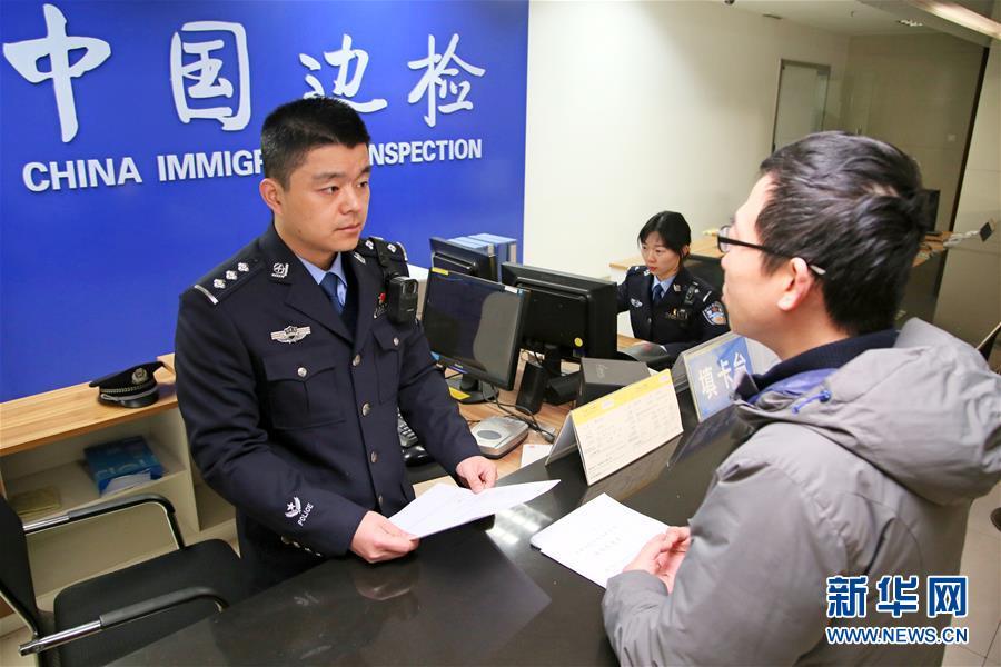 #(社會)(2)全國出入境邊檢機關全員統一換裝