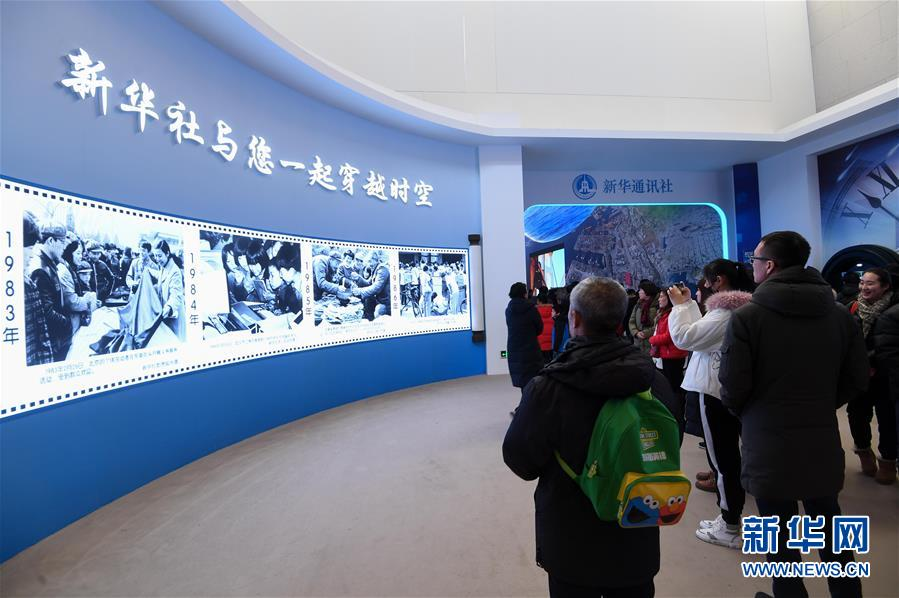 """(社会)(1)""""伟大的变革――庆祝改革开放40周年大型展览""""累计参观人数突破240万"""