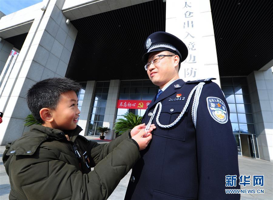 #(社会)(1)全国出入境边检机关全员统一换装