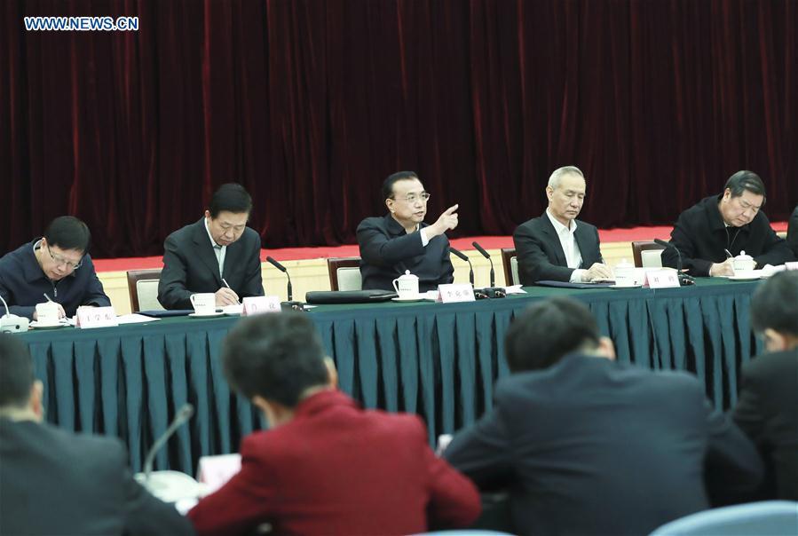 CHINA-BEIJING-LI KEQIANG-ECONOMY-BANK-VISIT-MEETING (CN)