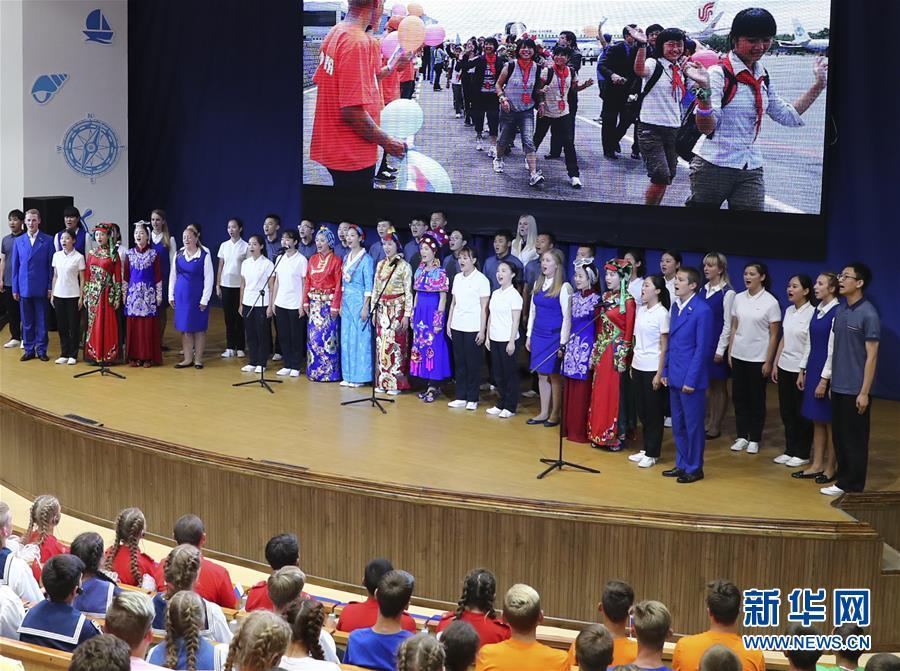 惊涛拍岸风鹏举——2018年中国元首外交的世界印象
