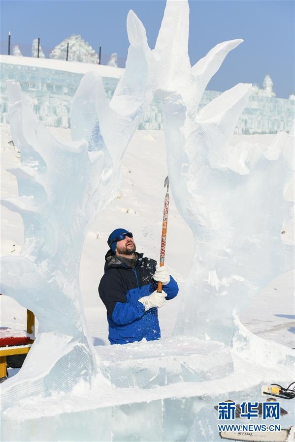 (社會)(3)第33屆哈爾濱國際冰雕比賽開鏟
