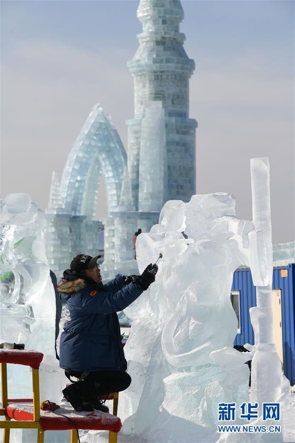 (社會)(5)第33屆哈爾濱國際冰雕比賽開鏟