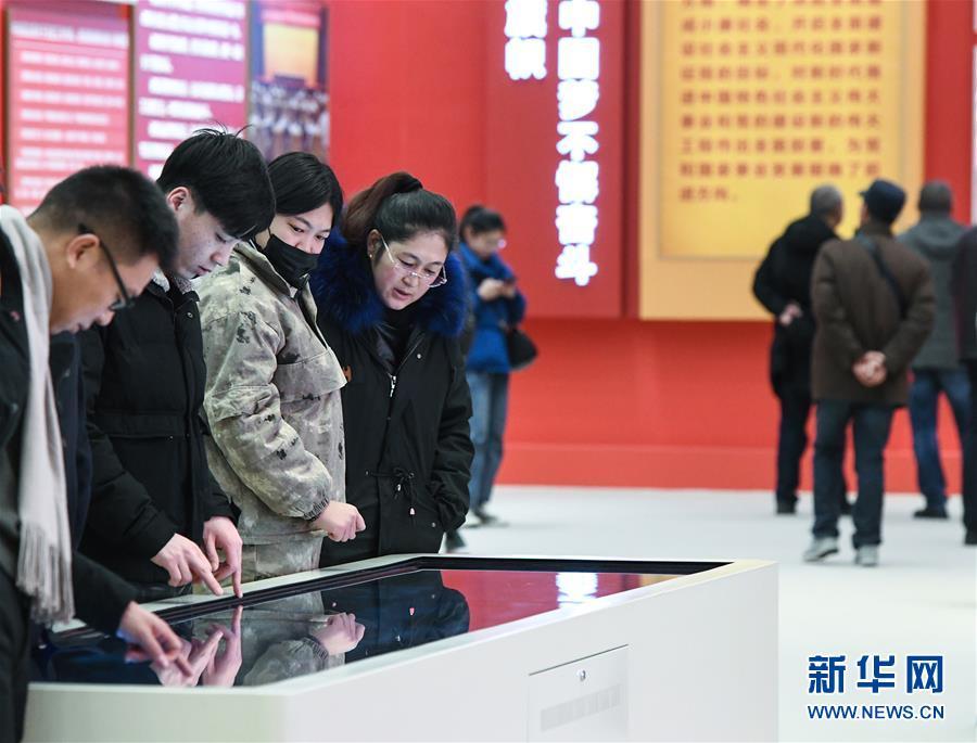 """(社会)(1)""""伟大的变革――庆祝改革开放40周年大型展览""""参观人数接近255万人次"""