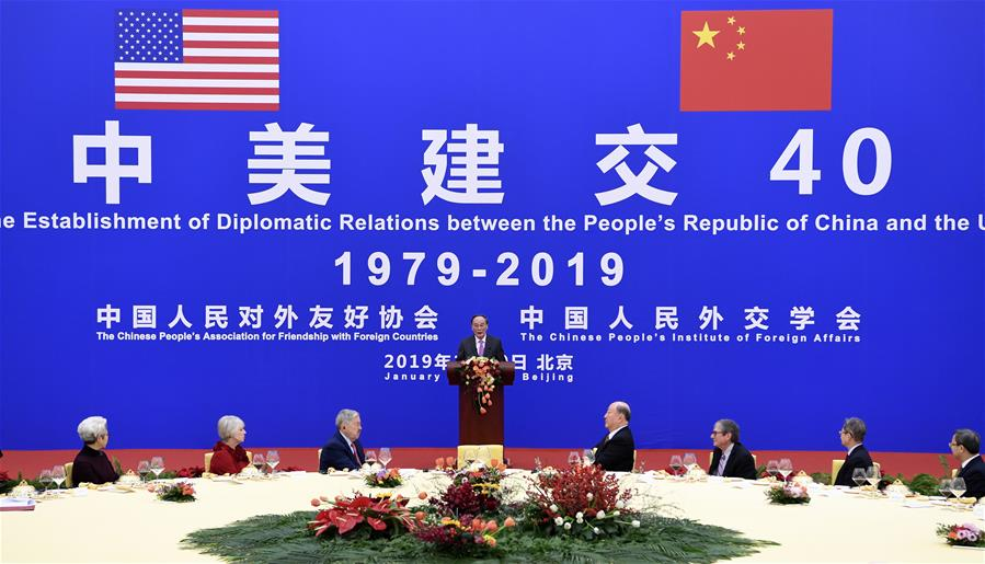 CHINA-BEIJING-WANG QISHAN-RECEPTION (CN)