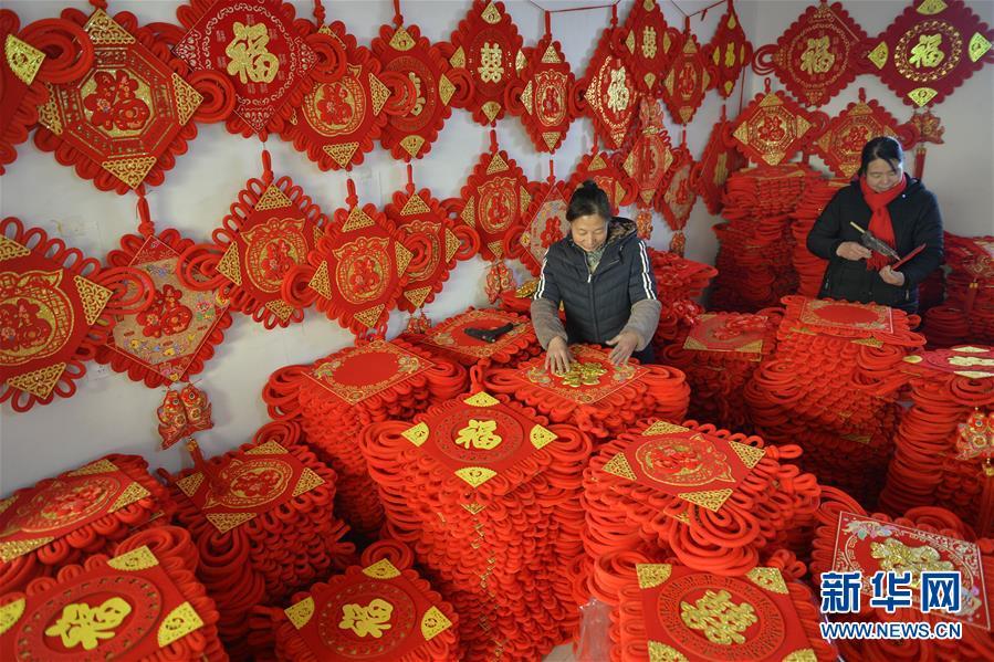 #(社会)(1)巧手编制中国结 红红火火迎新春