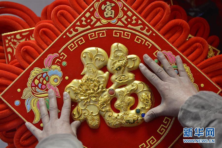 #(社會)(3)巧手編制中國結 紅紅火火迎新春