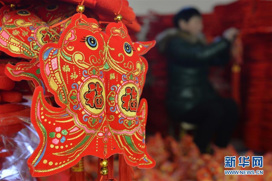 #(社會)(5)巧手編制中國結 紅紅火火迎新春