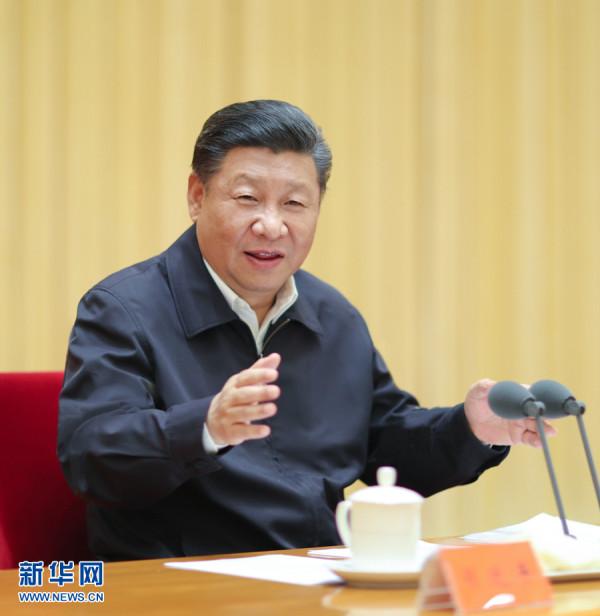2018年7月3日至4日,全国组织工作会议在北京召开。中共中央总书记、国家主席、中央军委主席习近平出席会议并发表重要讲话。 记者鞠鹏摄