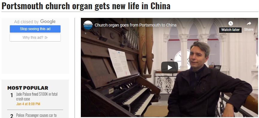 【中国那些事儿】美国百岁管风琴在华重获新生奏响中西文化交流华彩乐章