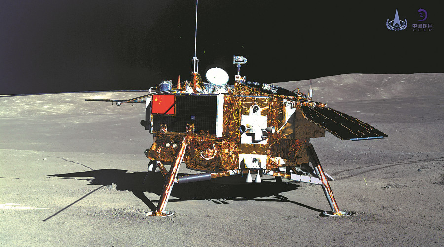 Chang'e 4 mission 'a complete success'