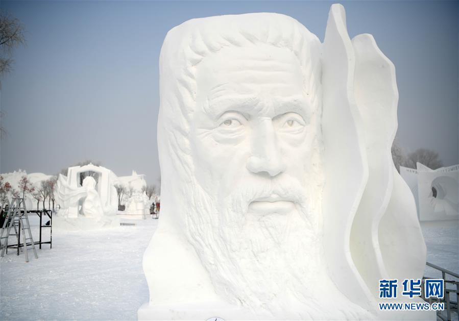 (社会)(1)哈尔滨国际雪雕比赛落幕