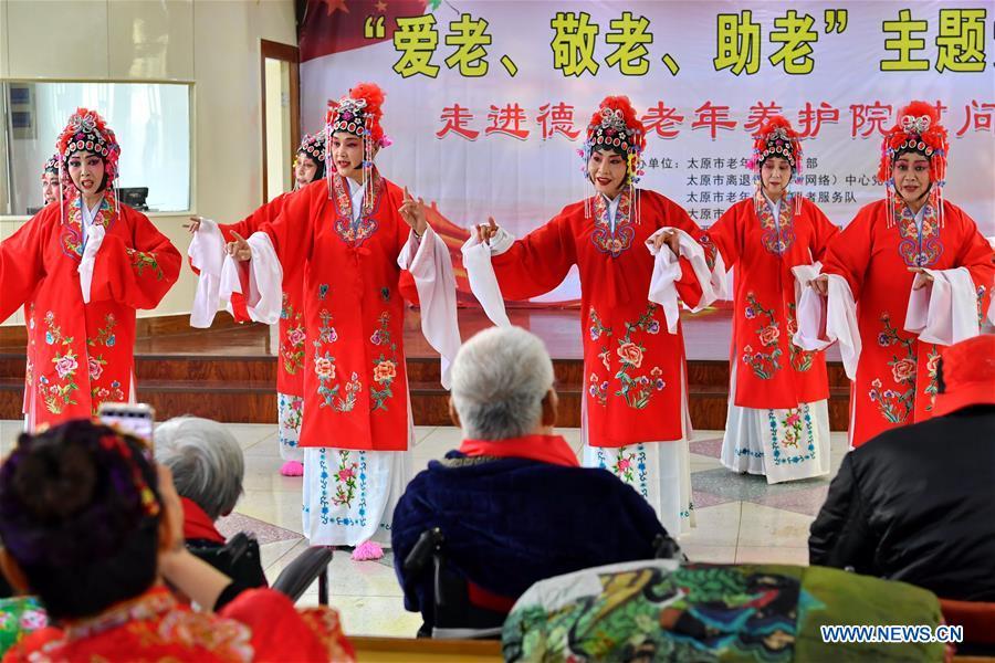 Performance for senior citizens held in Shanxi to mark Spring Festival