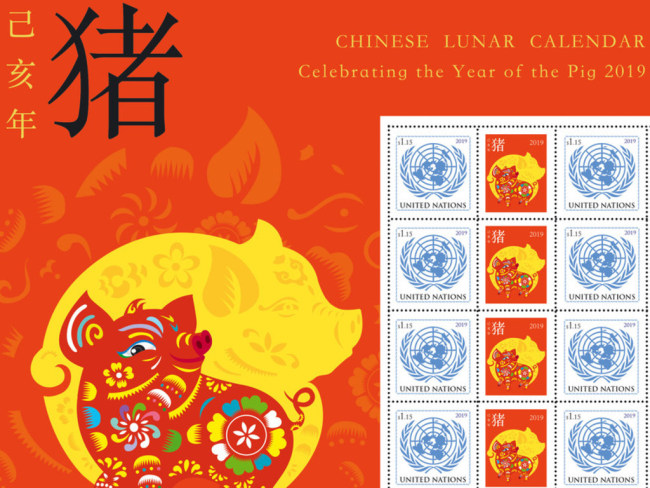 UN stamps out ahead of Chinese Lunar New Year - People's