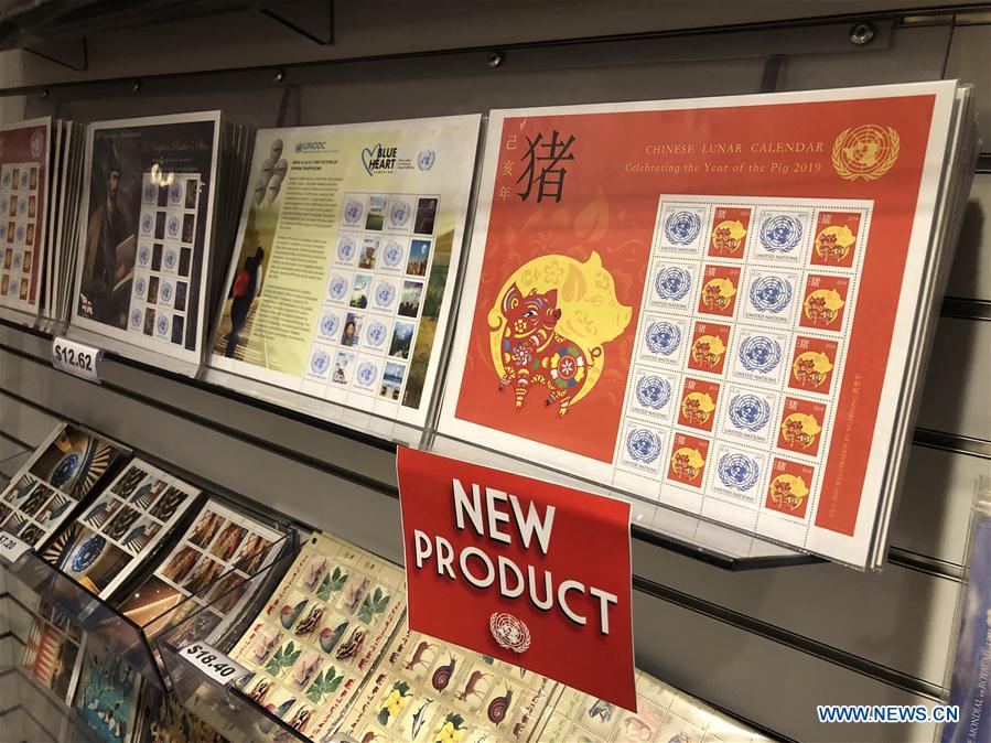 UN-UNPA-STAMP-YEAR OF PIG-CHINESE LUNAR NEW YEAR-CELEBRATION