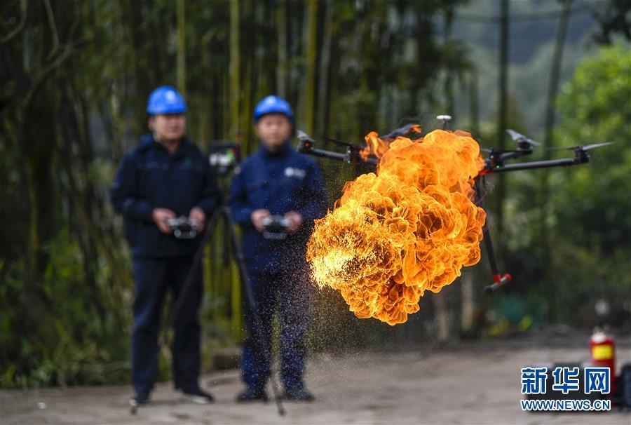 (科技)(1)重庆:喷火清障无人机正式投用