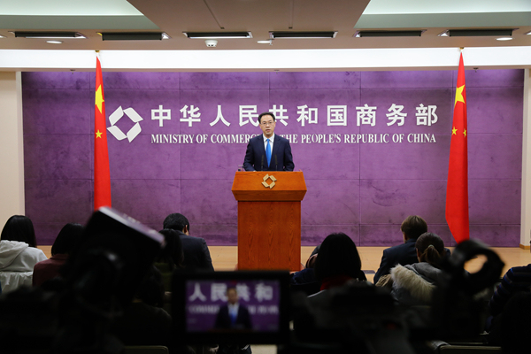 The Ministry of Commerce (MOC) spokesperson Gao Feng holds a news conference on Jan. 17, 2019. [Photo: mofcom.gov.cn]